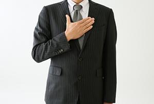 ビジネスマン1_300x200
