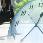 時間とビジネス
