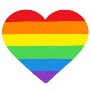 20180406_LGBT