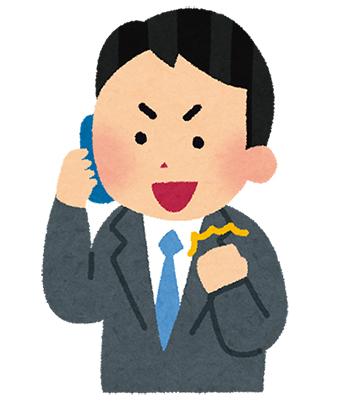 まずは電話・メール等でお問い合わせ下さい