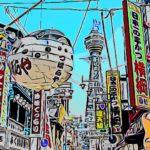 大阪市特区民泊の近隣住民説明会について